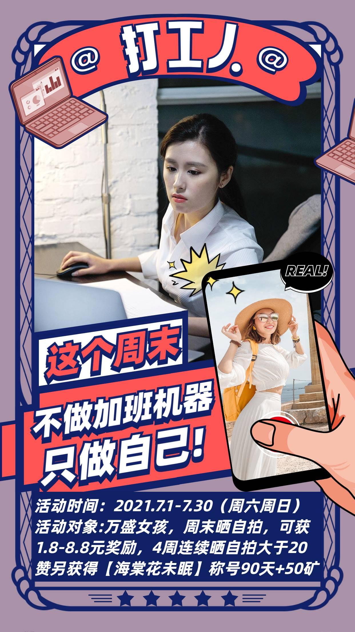 五一劳动节致敬劳动者系列海报.jpg