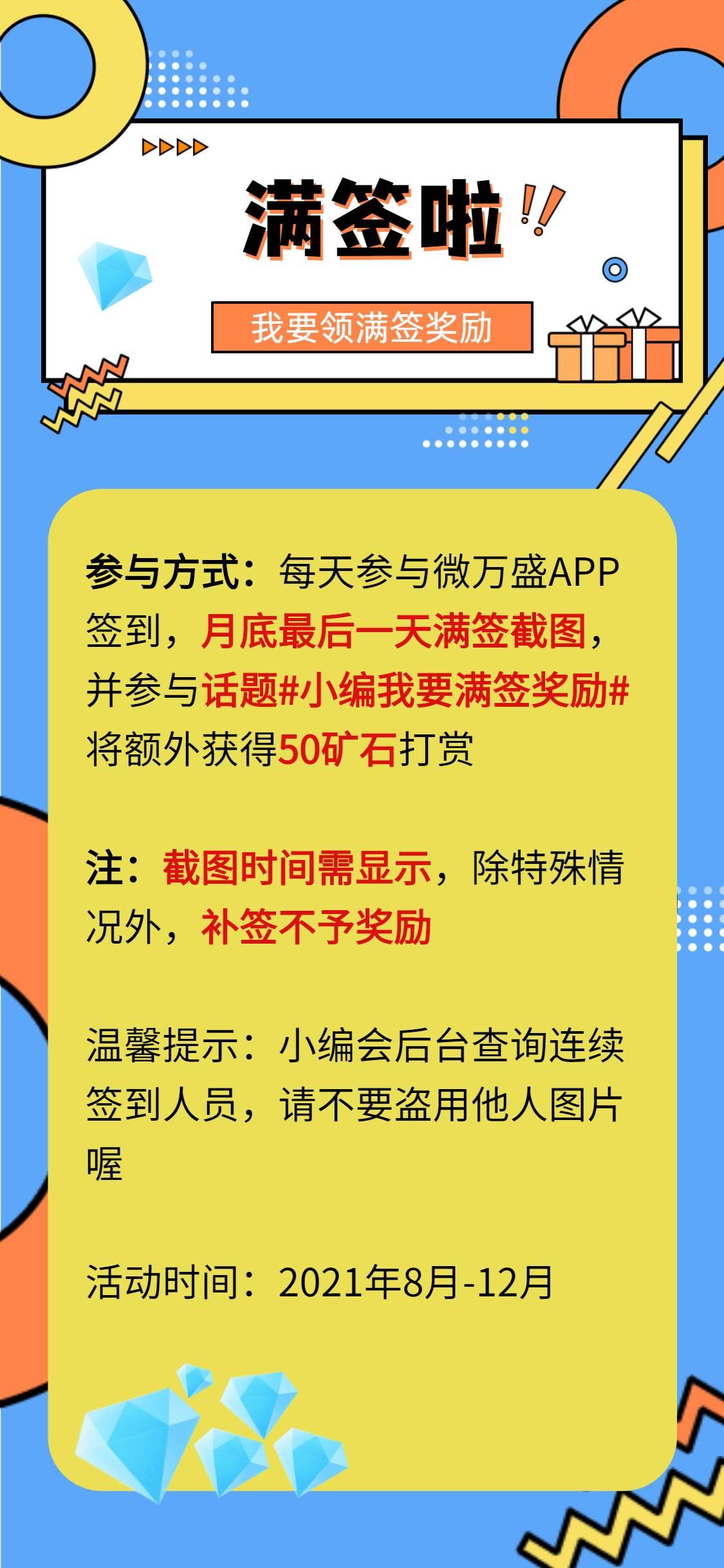 618购物节福利活动促销横版海报 (1).jpg